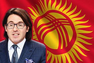 «Подвергся эмоциям»: Малахов извинился перед Киргизией