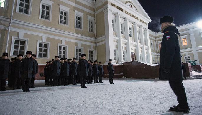Наркотики, оружие, гомофобия: скандал в кадетском корпусе Омска