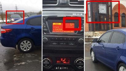 Автомобилисты рассказали о новой схеме мошенничества при покупке машин на вторичном рынке