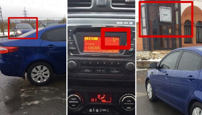 Автомобилисты прозрели: полиция не ищет машины