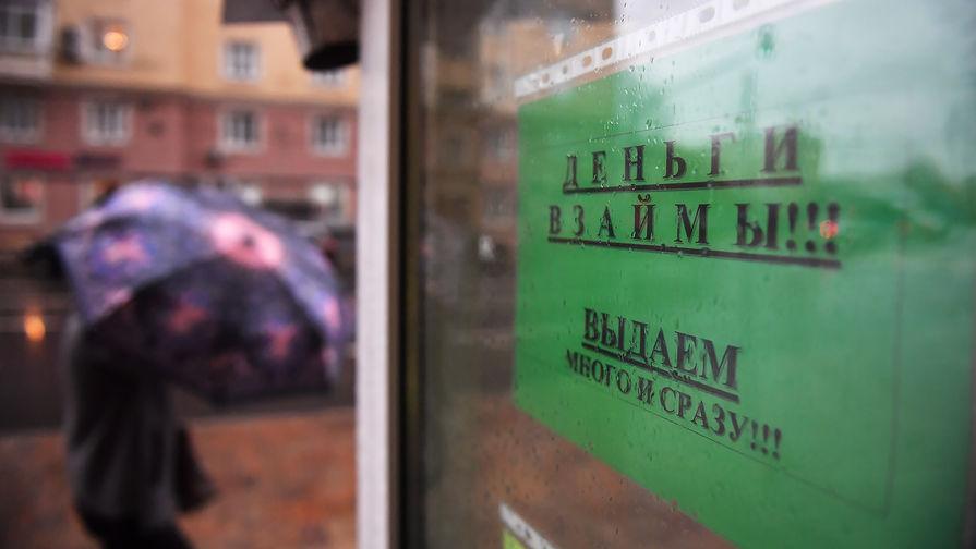 занять 100 тысяч рублей гет такси нижний новгород официальный сайт работа вакансии