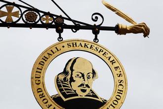Поэт, философ, смутьян: кто скрывался за именем Шекспира