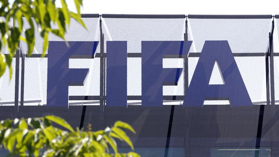 ФИФА рассмотрела вопросы изменения в системе трансферов