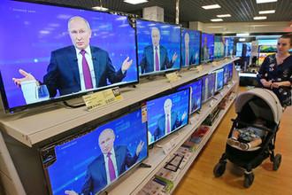 Трансляция ежегодной специальной программы «Прямая линия с Владимиром Путиным» в Гостином дворе, 20 июня 2019 года