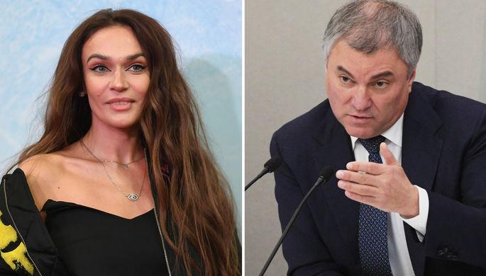 Экспертиза не помогла: Володин не попросит прощения у Водонаевой