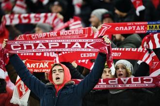 Болельщики «Спартака»