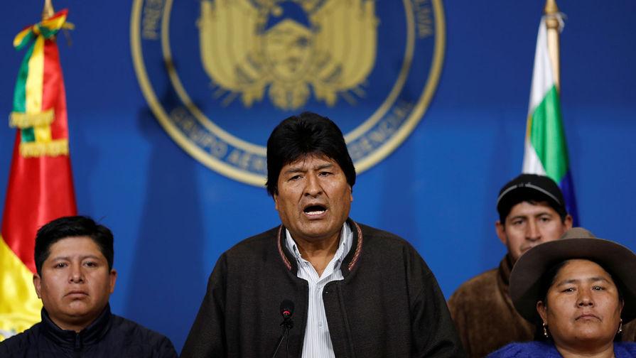 Экс-президенту Боливии Моралесу отказали в регистрации кандидатуры в сенат