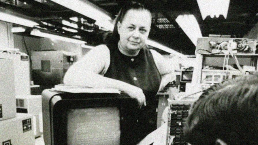 Скончалась создательница первого текстового процессора Эвелин Березин