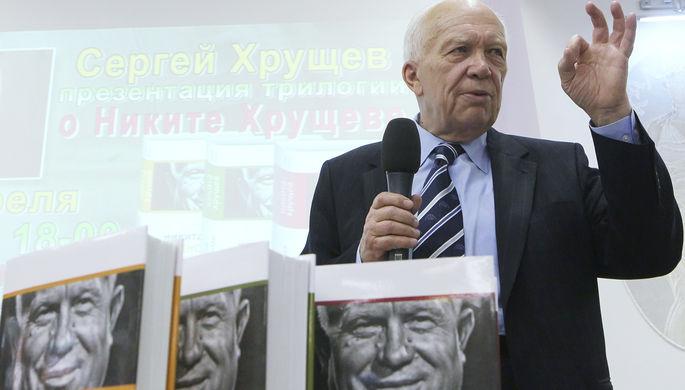 Сергей Хрущев, 2011 год