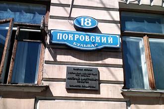 Градозащитников выселяют из Дома Телешова на Покровке