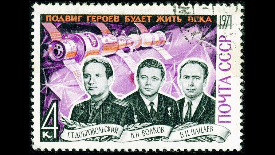 45 лет со дня гибели экипажа «Союз-11» - Газета.Ru | Фото