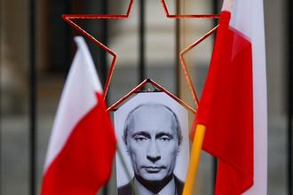 Польша вспомнила о дружбе с Россией