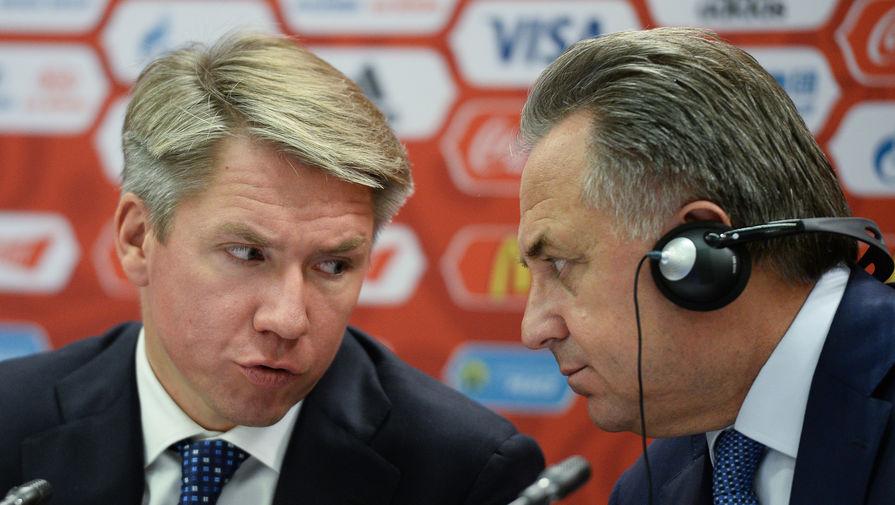 Вице-премьер РФ Виталий Мутко и генеральный директор оргкомитета «Россия-2018» Алексей Сорокин