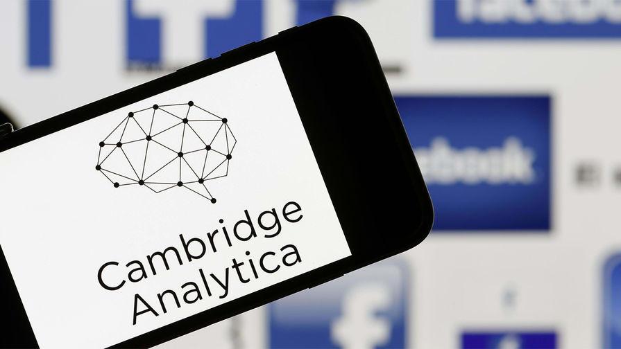 Участник скандала с Cambridge Analytica рассказал о своих мотивах