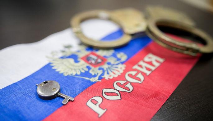 Новый закон: как накажут за нарушение целостности России