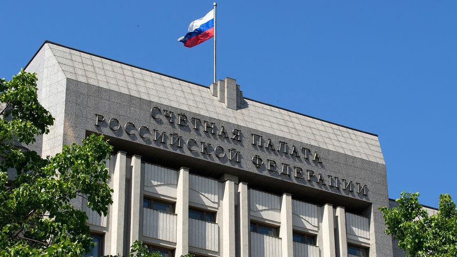 Международные резервы России обновили исторический максимум и составили более $618 млрд