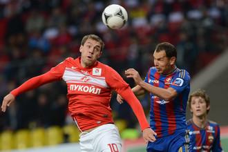 В первом круге ЦСКА победил со счетом 2:0