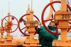 Евросоюз требует от Украины и России гарантий бесперебойной поставки газа