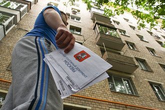 Возьмут за все: в России появится единая платежка