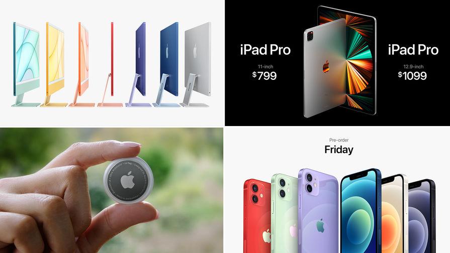 Презентация Apple. Главное