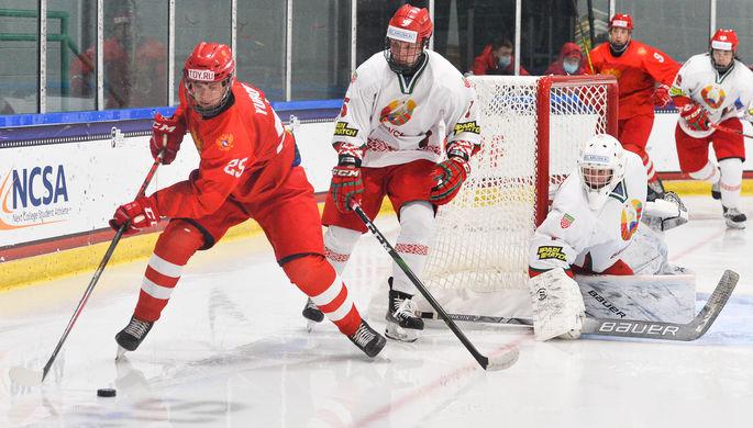 Хоккеисты сборной России после финального матча ЮЧМ-2021 с Канадой