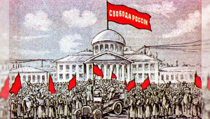 Февраль1917-го. Плакат кадетской партии