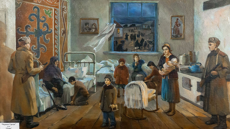 Айшет Даурбекова. Черная среда. 1994
