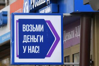 Непобедимая бедность: почему россияне богатеют на бумаге
