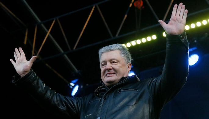 Расширение рестрикций: Россия ввела санкции против Порошенко