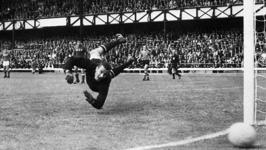 Лев Яшин во время матча Чемпионата мира по футболу между СССР и Италией в Сандерленде, 1966 год