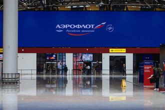 Новый терминал B аэропорта Шереметьево в день презентации, 1 июня 2018 года