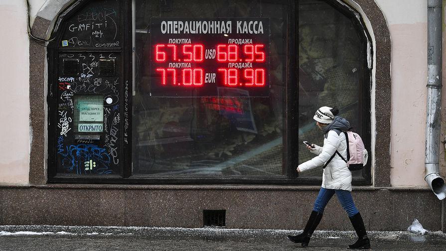 Когда ждать обвала рубля