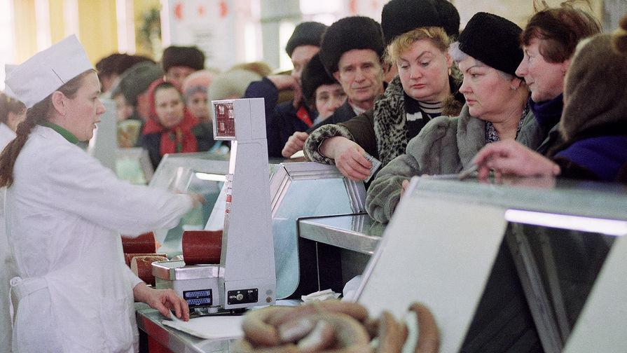 Очередь за мясом в Москве, 1990 год