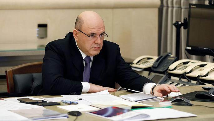 Председатель правительства России Михаил Мишустин во время заседания президиума Координационного совета при правительстве по борьбе с распространением новой коронавирусной инфекции, 24 апреля 2020 года