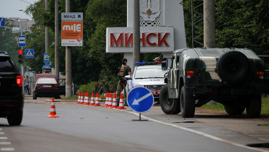 Ситуация на въезде в Минск в день выборов президента Белоруссии, 9 августа 2020 года