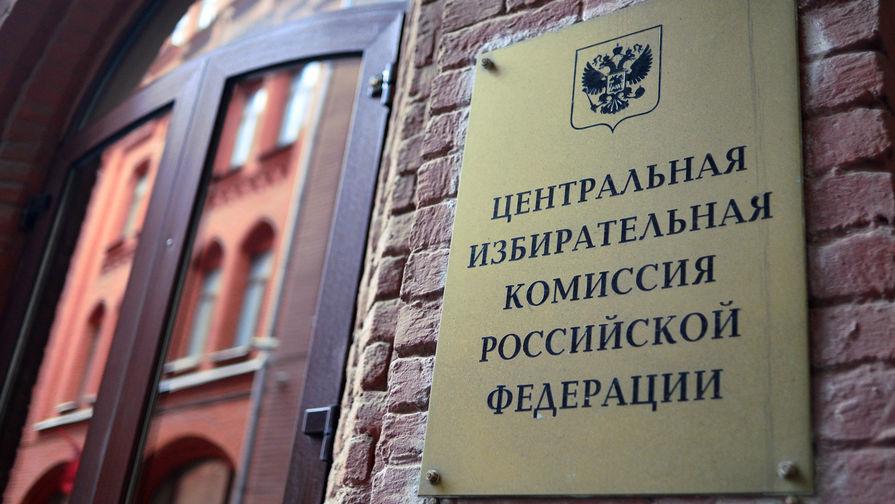 Бутина опровергла заявление КПРФ о наличии иностранных ценных бумаг
