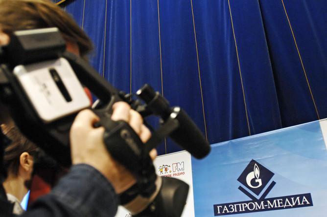 Выход «Газпрома» из медийного бизнеса был выполнен 3 года назад.