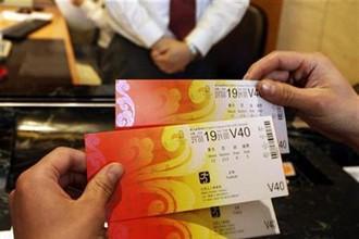 Вокруг билетов на Евро уже серьезный ажиотаж