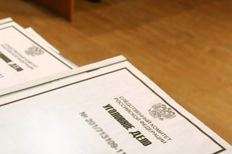 Следователи объявили, что из бюджета Москвы было похищено более 200 млн рублей