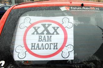 Только 6% россиян считают, что бюджетные деньги тратятся в интересах обычных людей