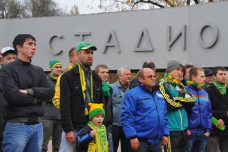 Болельщики «Кубани» не отметились гостеприимством после матча с «Аланией»