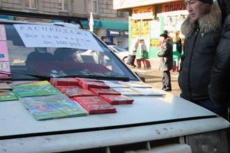 Операторы разработают предложения по борьбе с нелегальными продажами sim-карт