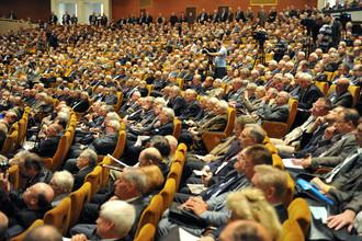 Академики РАН на внеочередном общем собрании Российской академии наук
