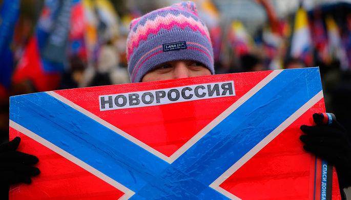 «Донбасс еще тряхнет»