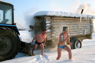 Мобильная баня в деревне Бобровка в Омской области, декабрь 2009 года