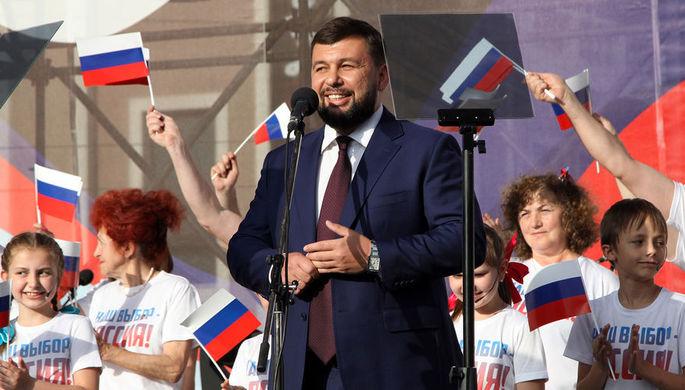 Глава самопровозглашенной ДНР Денис Пушилин на концерте по случаю Дня России на площади Ленина в Донецке, 12 июня 2019 года
