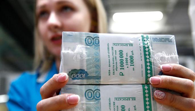 Включаем печатный станок: что будет с инфляцией в России