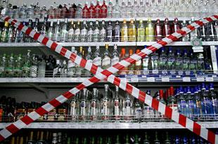 В Новосибирске продажа алкоголя запрещена с 22.00 до 9.00.