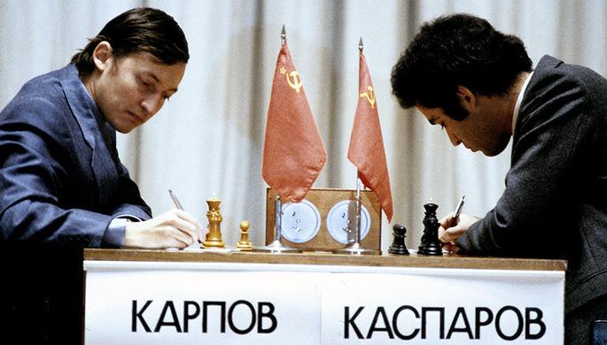 Анатолий Карпов и Гарри Каспаров во время последней партии матча на первенство мира по шахматам...