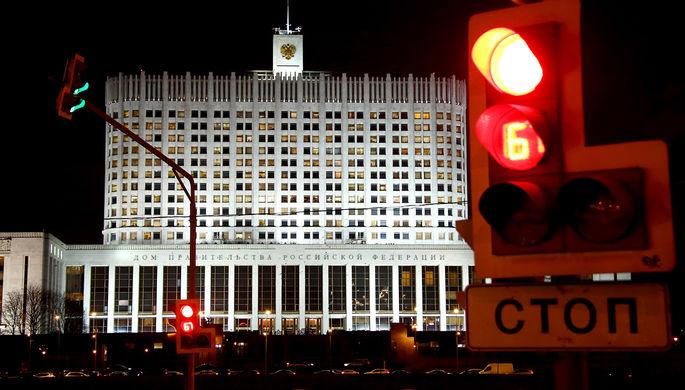 «Пытаемся понять»: Госдеп об отставке правительства России